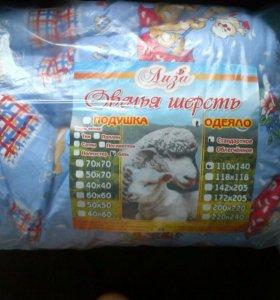 Одеяло шерстяное 110*140см новое