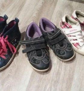 Обувь для девочки 31р