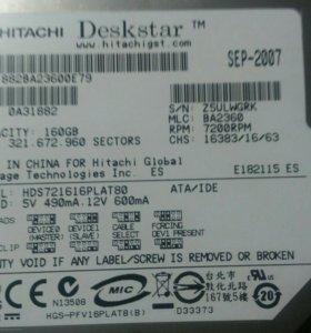 Жёсткий диск 160 GB