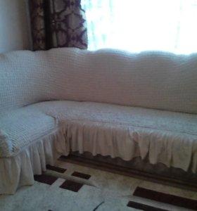 Еврочехлы на диван,кресло