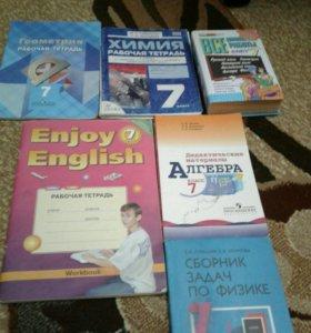Учебники за 5-8 класс