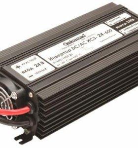 Новый инвертор ИС3-24-600 (преобразователь напряже