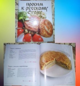 Продам кулинарные книги