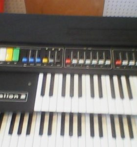 электро орган