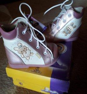 Новые ортопедические ботиночки