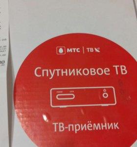 ТВ-ПРИЕМНИК