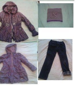 Пакет вещей для девочки 6-7 лет, рост 116-122