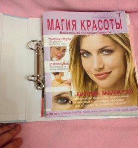 Папка с журналами