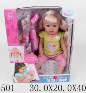 Кукла любимая сестрёнка новая