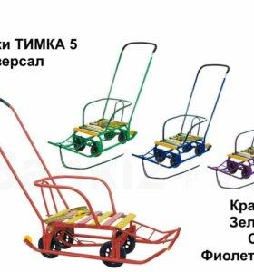 Санки 4 колеса новые