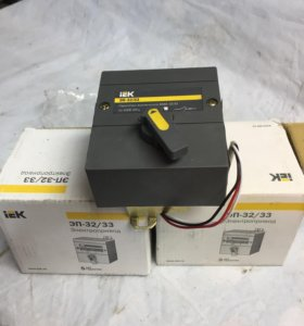 Электропривод эп-32/33 230В