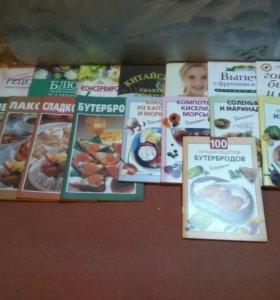 Комплект брошюр-журналов по кулинарии 18 шт