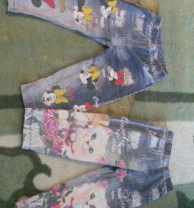 Штаны, бриджы, шорты и кофты для девочки