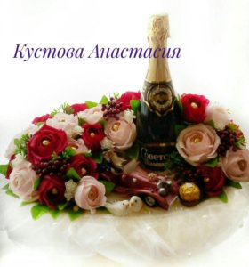 Свадебная композиция с розами, конфетами и напитко