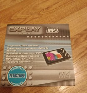 Mp3 Explay m4