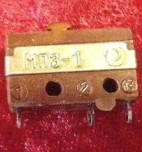 Выключатели, кнопки, переключатели МП 3-1, СССР