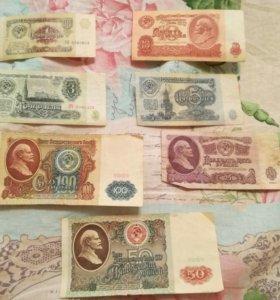 Старые денежные купюры
