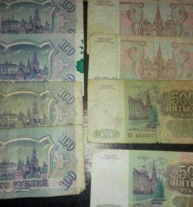 Банкноты 100.200.500 1993гв
