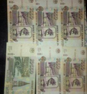1000р и 10000р. 1995гв
