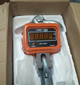 Весы крановые 10тн