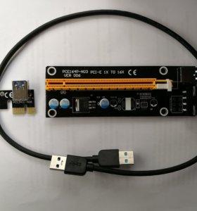Riser PCI Express , рейзер ver006