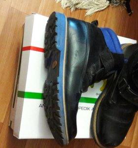 Ортопедические ботинки Вуппи
