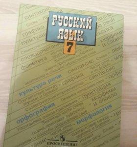 Продам 3 учебника
