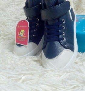 Ботинки детские,деми