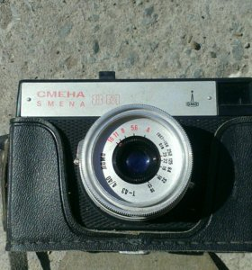 Фотоаппарат Смена 8М,фотовспышка Электронника ФЭ-3