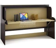 Стол кровать трансформер