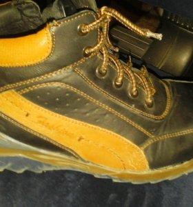 Продам обувь,р 40-41