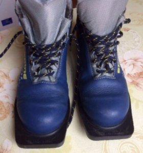 Ботинки лыжные NORDIK NORM 75