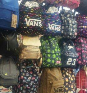 рюкзаки ранцы портфели