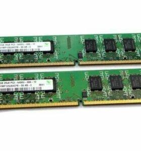 DDR2 8гб