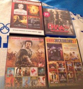 DVD видео диски 4штуки