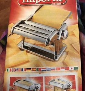 Машинка для изготовления макарон
