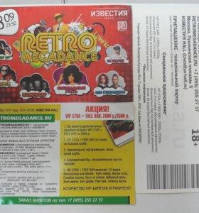 Билеты на РЕТРО дискотеку. Всю ночь. Уже скоро.