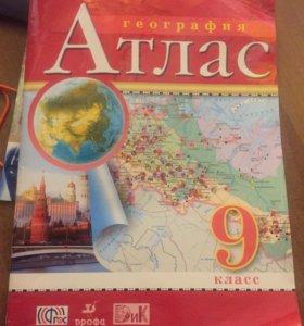 Атлас. География 9 класс