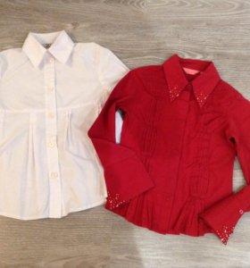 Школьные рубашки и юбки