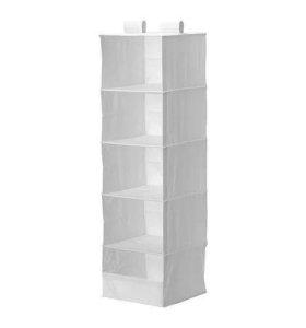 Модуль, для хранения одежды, Икеа