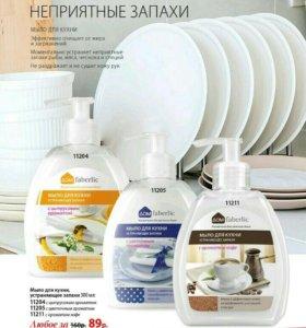 Мыло устран.запахи (для кухни) от Faberlic