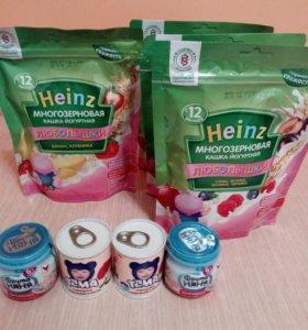 кашки Heinz 4 шт + мясные пюре