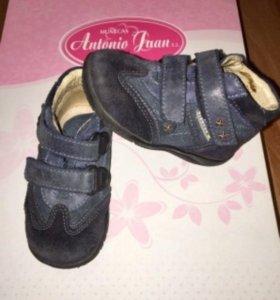 Richter ботинки для мальчика