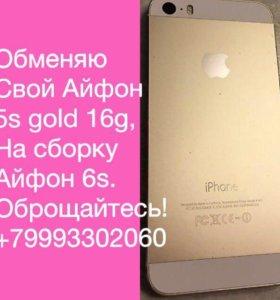 Айфон 5s gold 16 g