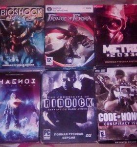 Продам 38 игр компьютерные диски