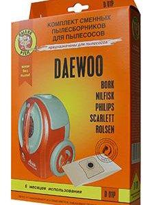 Мешки бумажные для пылесосов Daewoo Bork Scarlett