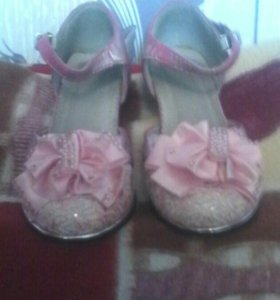 Туфли и дублёнка