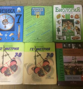 Учебники 7,9 классы