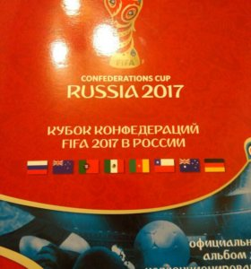 Наклейки Confederations cup Russia 2017