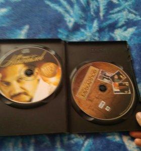 Два диска
